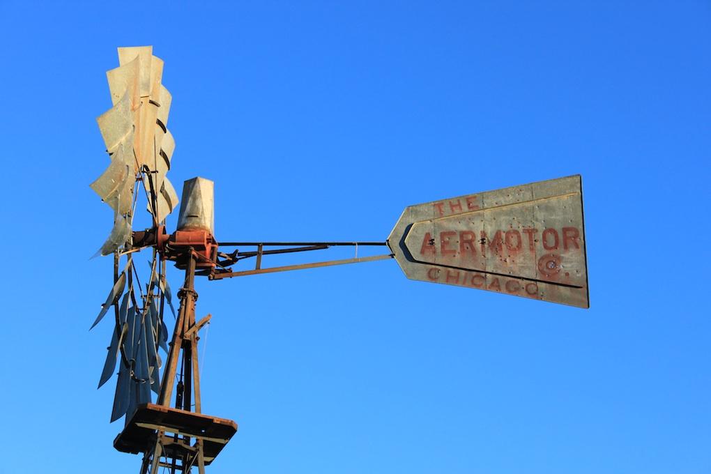 AZ Windmill